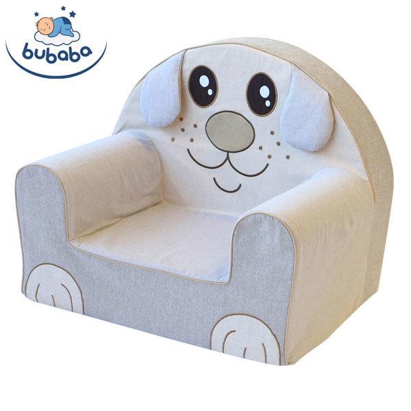 Bubaba - Детски фотьойл Кученце 62834