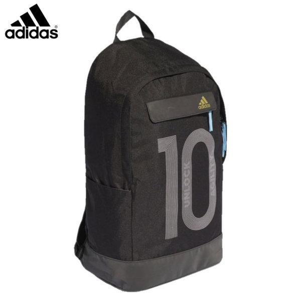 Adidas - Ученическа раница Messi Адидас 2134618