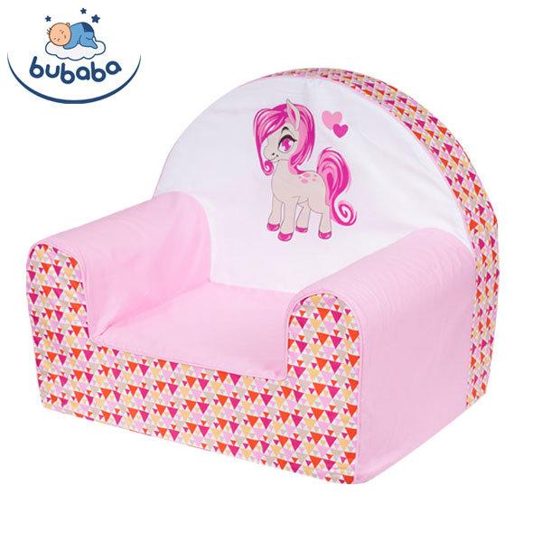 Bubaba - Детски фотьойл Пони 62834
