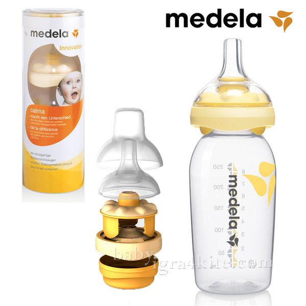 Medela - Бутилка за хранене Calma 250ml