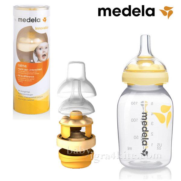 Medela - Бутилка за хранене Calma 150ml