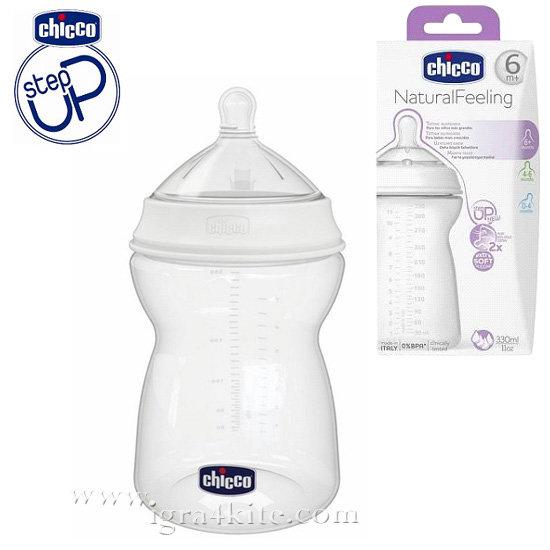 Chicco - Бебешко шише Step Up - 330 мл 6+ м. 0% BPA