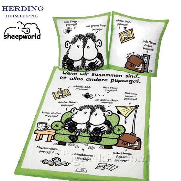 Herding - Спален комплект Sheep World 2 части