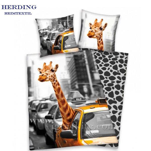 Herding - Спален комплект Жираф 2 части