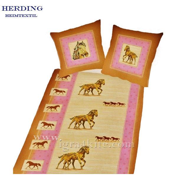 Herding - Спален комплект Horses 2 части