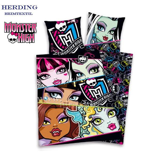 Herding - Спален комплект Monster High 2 части