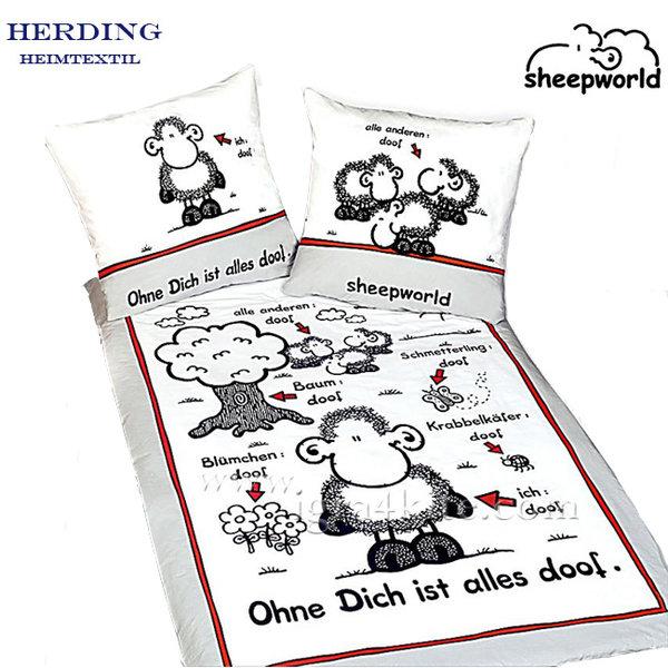 Herding - Спален комплект Speep World 2 части