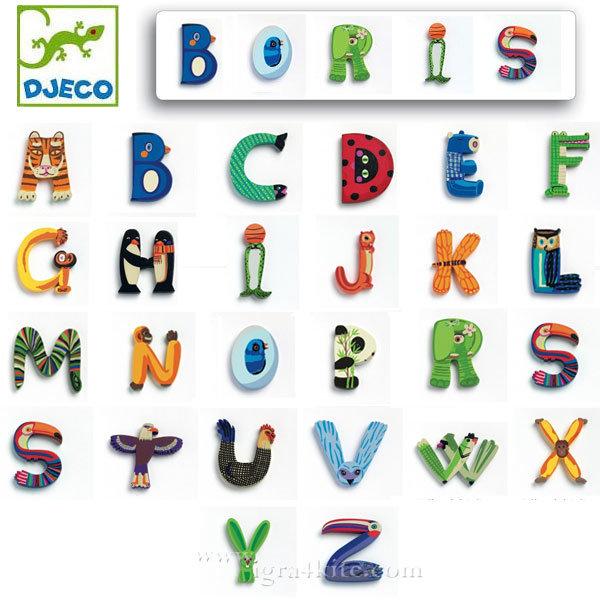 Djeco - Дървени букви за декорация 04840-04865