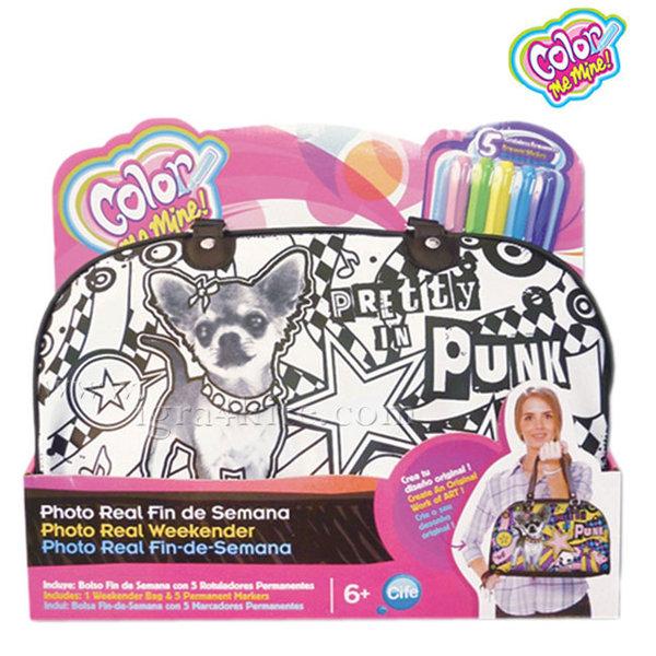 Color Me Mine - Модерна чанта Куче за оцветяване 86102