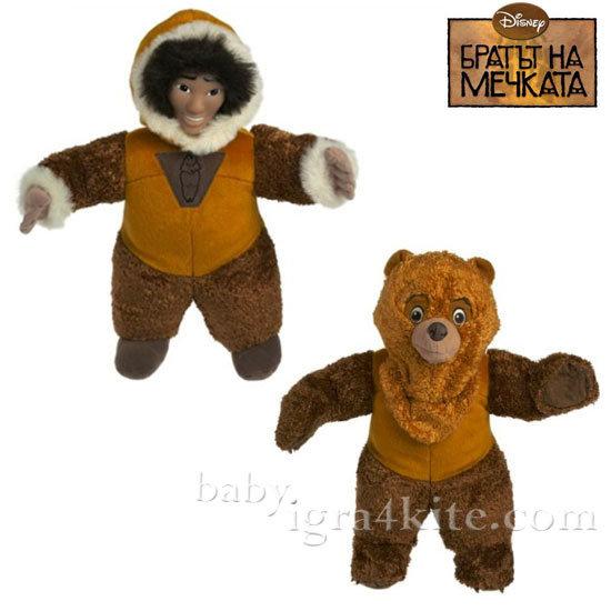 Disney - Братът на мечката Кенай 2в1