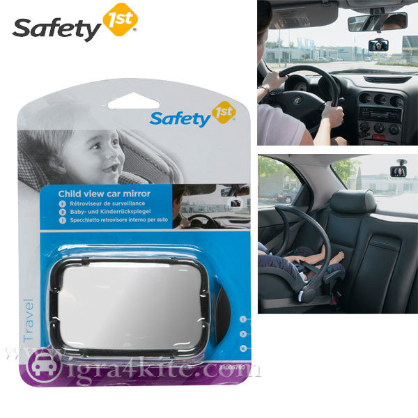Safety 1st - Огледало за кола Child view 38005760