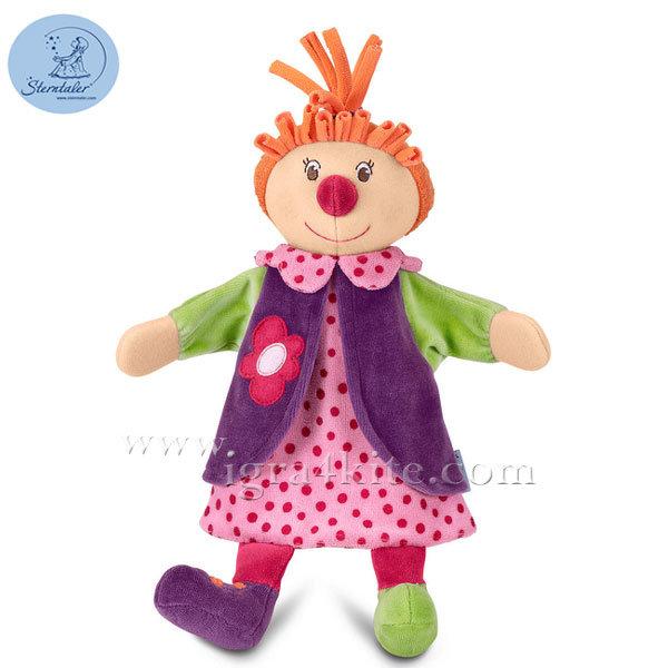 Sterntaler - Кукла за куклен театър Палячо момиче