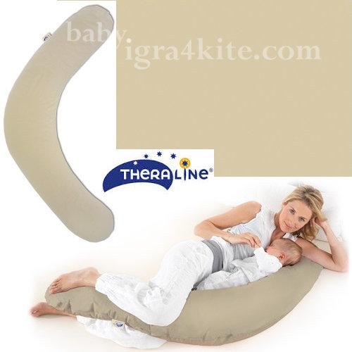 Theraline – Възглавница за бременност и кърмене Original 141506