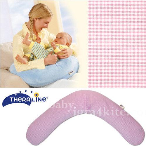 Theraline – Възглавница за бременност и кърмене Original 145106