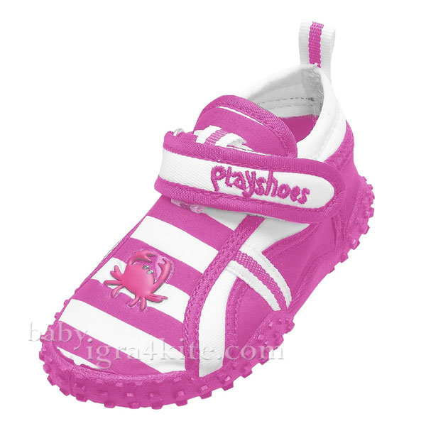 Playshoes - Детски обувки за вода 24/25 174782