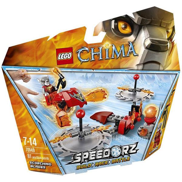 Lego 70149 Chima - Изгарящи остриета
