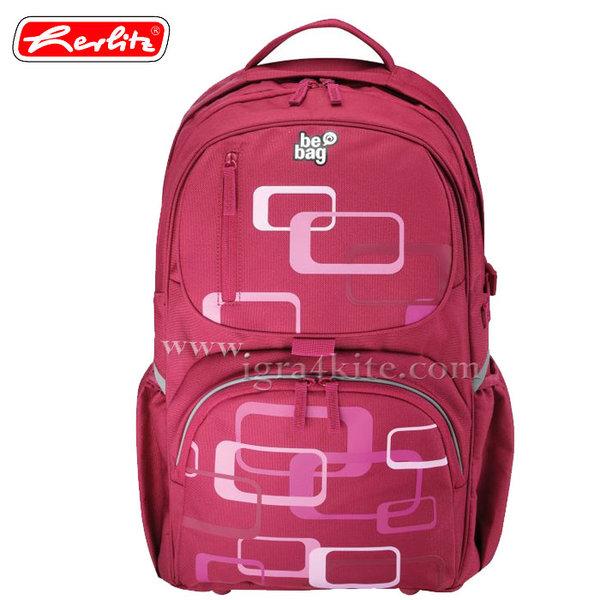 Herlitz - Be Bag Cube Ученическа раница Retro 50659