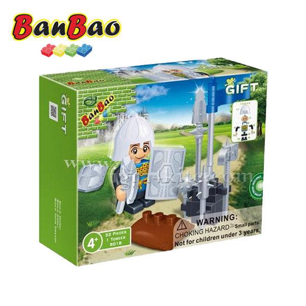 BanBao - Строител 4+ Рицар 8018