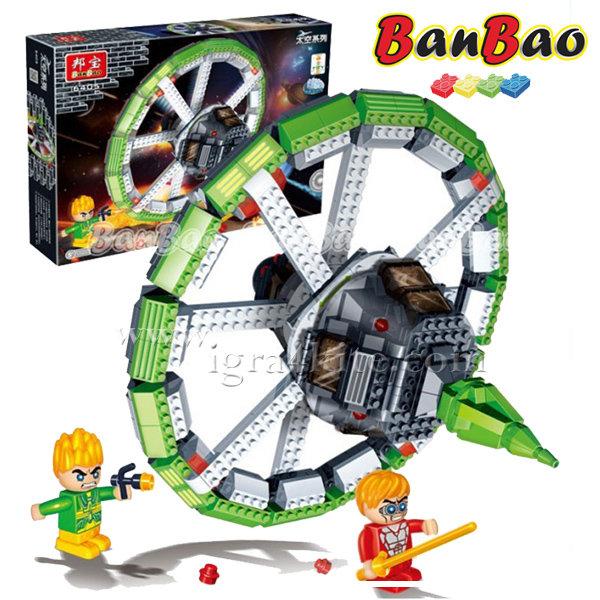 BanBao - Строител 5+ Лазерно оръдие 6405
