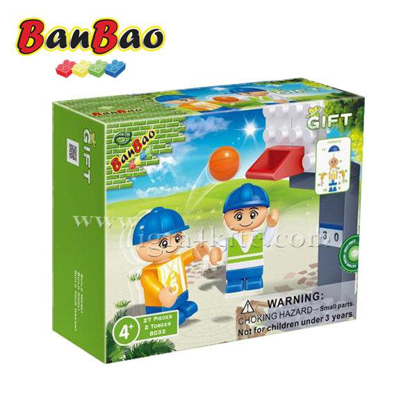 BanBao - Строител 4+ Баскетболни играчи 8032