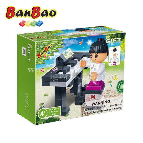 BanBao - Строител 4+ Пианистка 8033