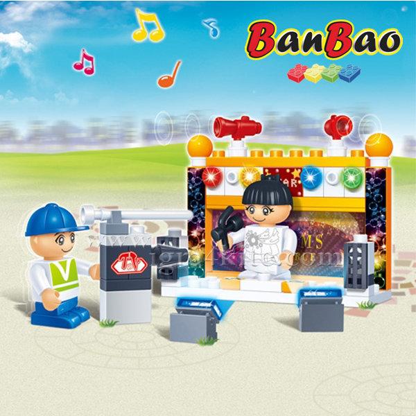 BanBao - Строител 4+ Музикална сцена 8036