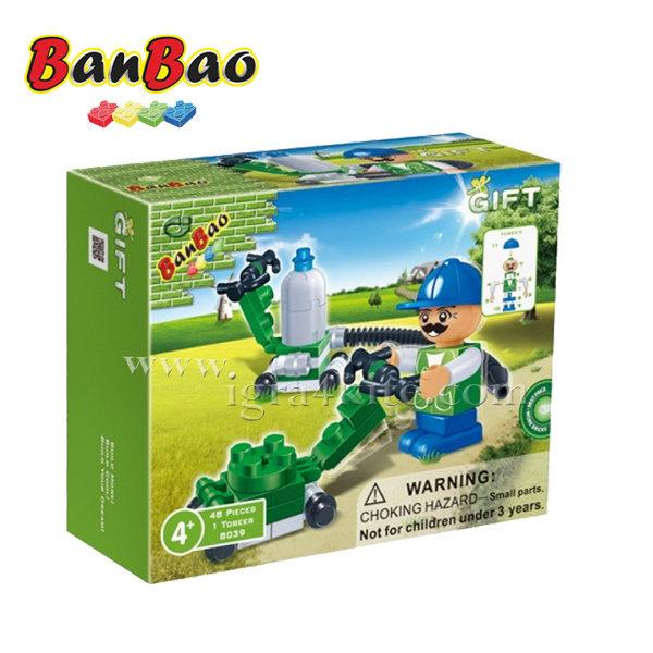 BanBao - Строител 4+ Градинар 8039