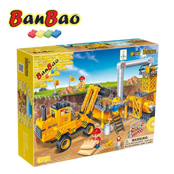 BanBao - Строител 5+ Строителна площадка 8533