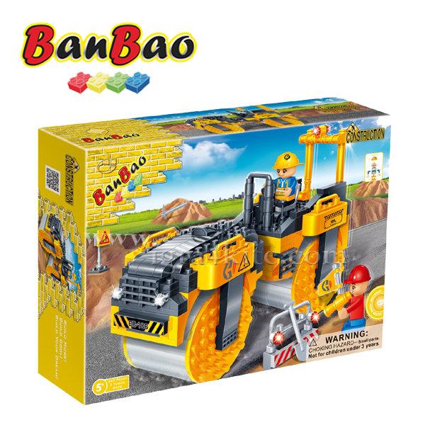 BanBao - Строител 5+ Валяк 8538