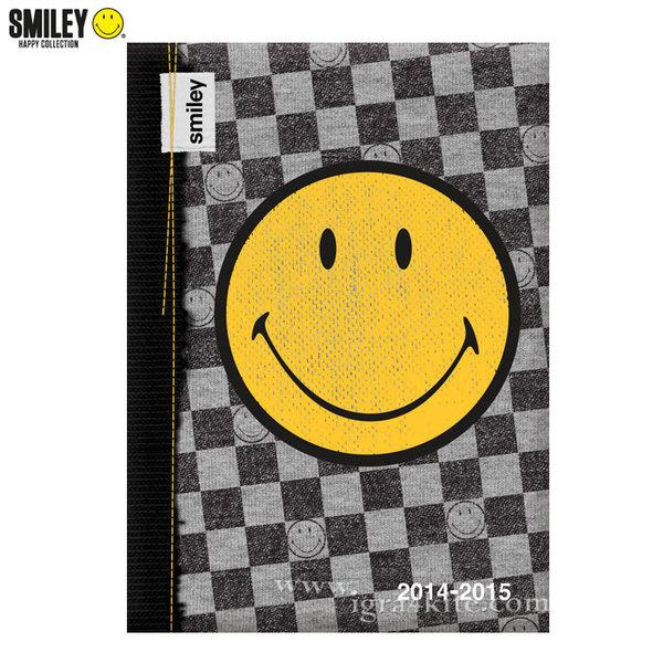 Smiley - Дневник / Тефтер 2014-2015