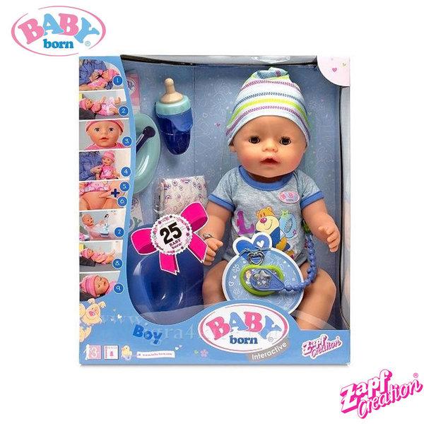 Zapf Creation - Baby Born Интерактивна кукла Бейби Борн с аксесоари 818701