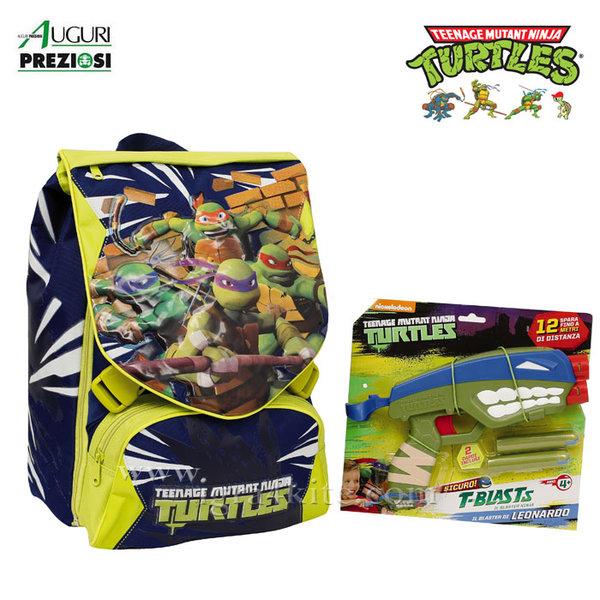 Auguri Preziosi Turtles - Ученическа раница Костенурките Нинджа 2016 00468