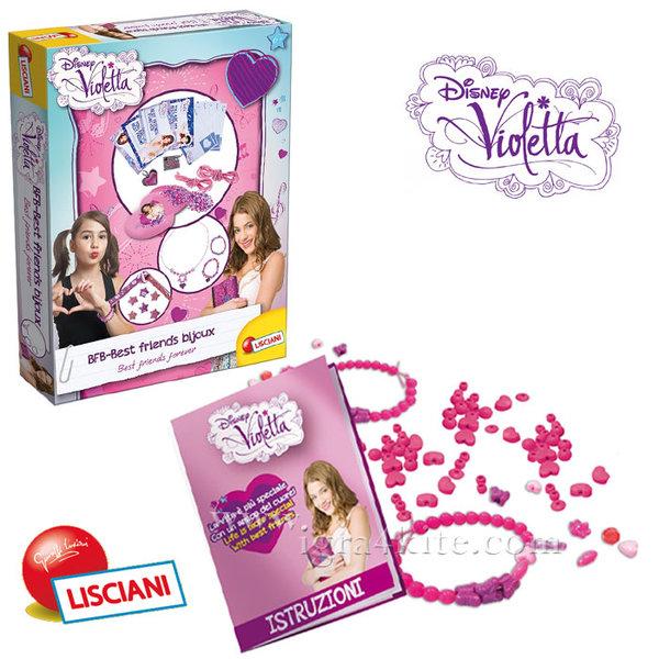 Lisciani Giochi Violetta - Детски комплект Бижута Виолета 44115
