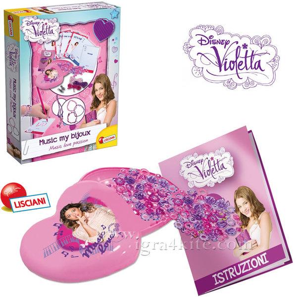 Lisciani Giochi Violetta - Детски комплект музикални бижута Виолета 44160