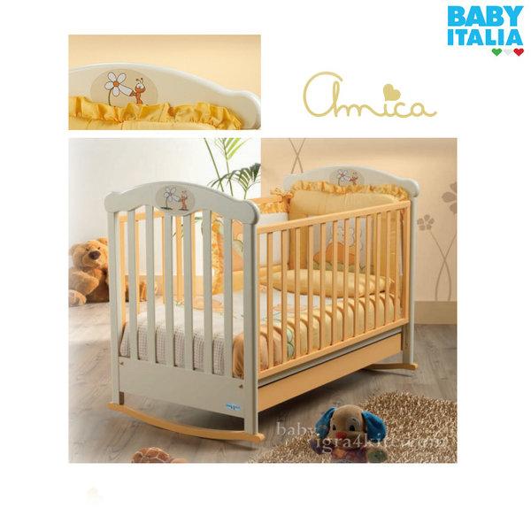 Baby Italia - Amica Бебешко легло люлка