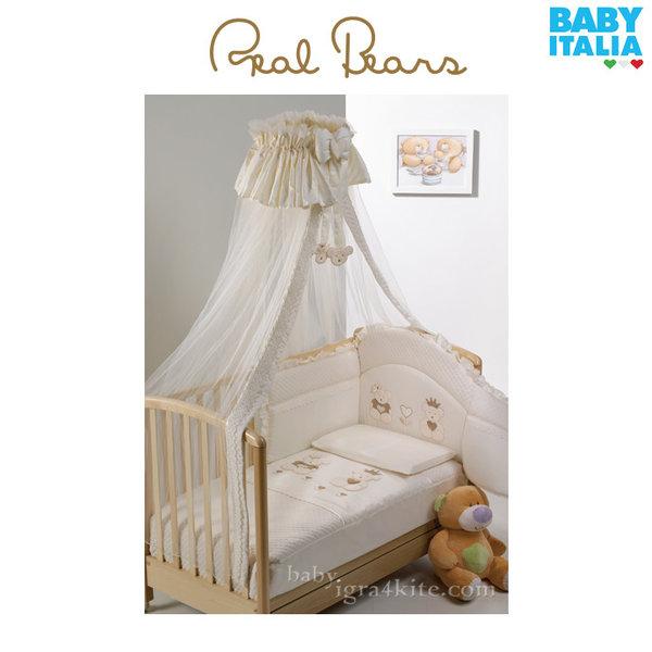 Baby Italia - Real Bears Детски спален комплект с обиколник