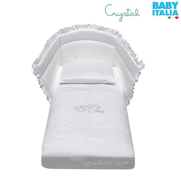 Baby Italia - Crystal Детски спален комплект с обиколник