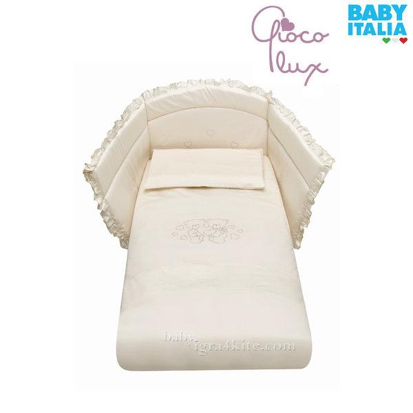 Baby Italia - Gioco Lux Детски спален комплект с обиколник