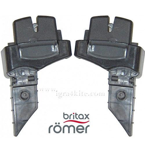 Britax Romer - Адаптор за столчета и колички Britax/Romer