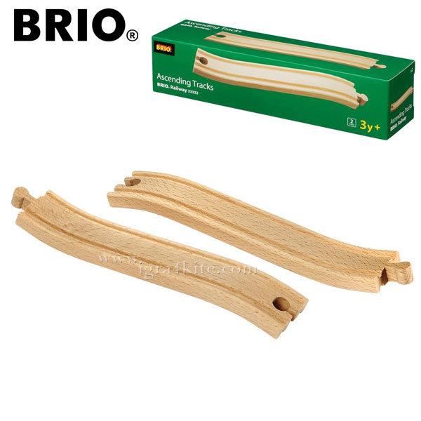 Brio - Комплект дървени релси 33332