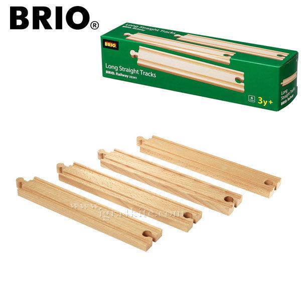 Brio - Комплект дървени релси 33341