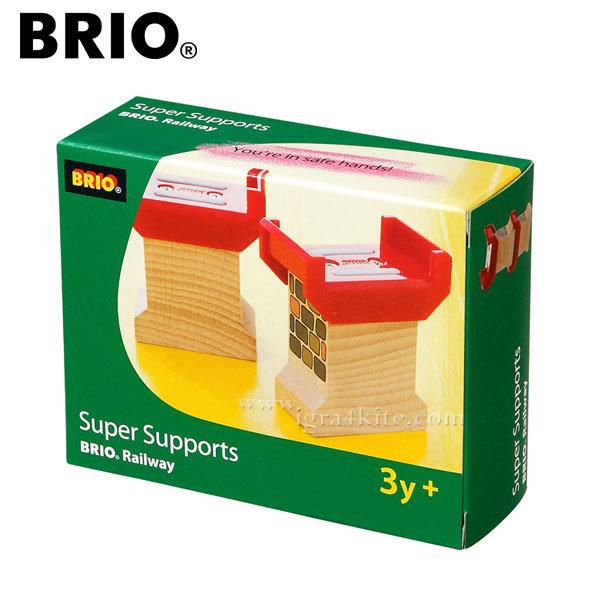 Brio - Комплект релсови подпорни колони 33254