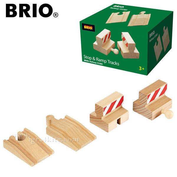 Brio - Комплект дървени релси 33385