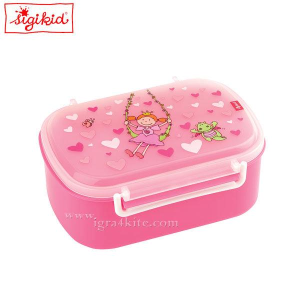 Sigikid - Pinky Queeny Кутия за закуски 24472