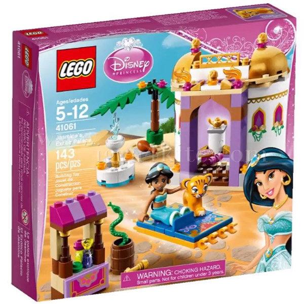 Lego 41061 Disney Princess - Екзотичния палат на Ясмина