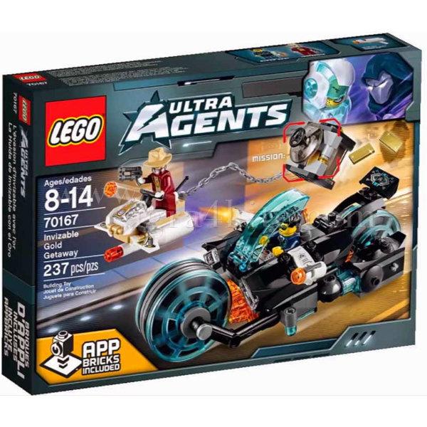 Lego 70167 Ultra Agents - Невидимо златно бягство