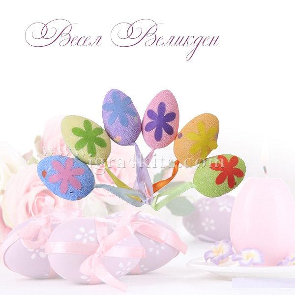 Великденска украса - Великденски яйца 6бр. 4346