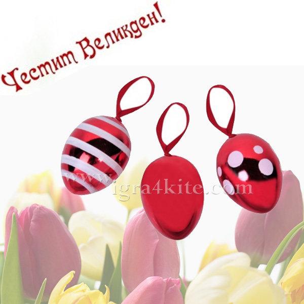 Великденска украса - Великденски яйца 6бр. 5343
