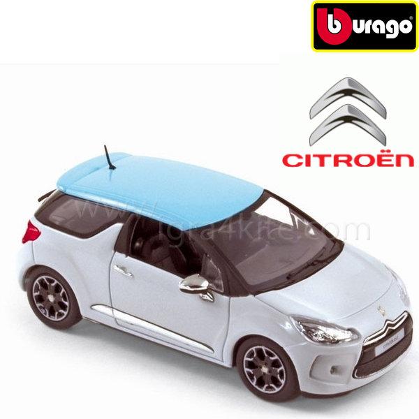 Bburago - Citroen DS3 1:24