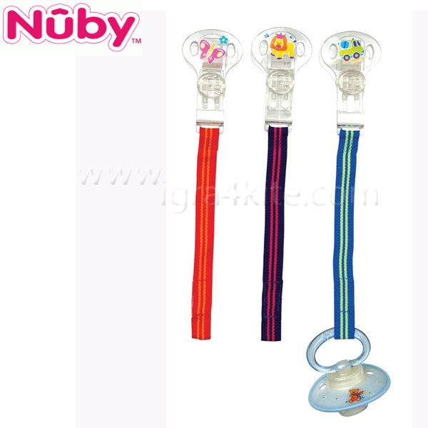 Nuby - Клипс за залъгалка